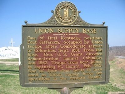 Union Supply Base Marker image. Click for full size.