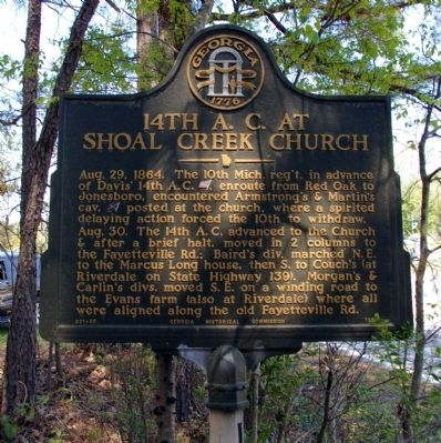 14th A.C. at Shoal Creek Church Marker image. Click for full size.