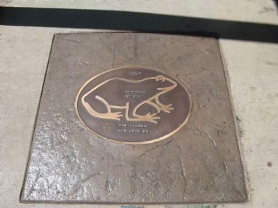 Bronze Plaque - 2004 image. Click for full size.