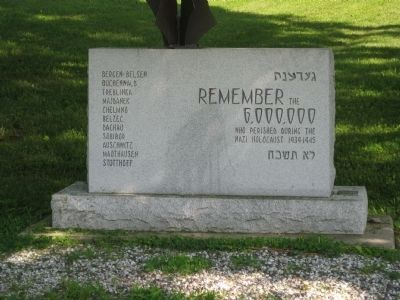Hunterdon County Holocaust Memorial Marker image. Click for full size.