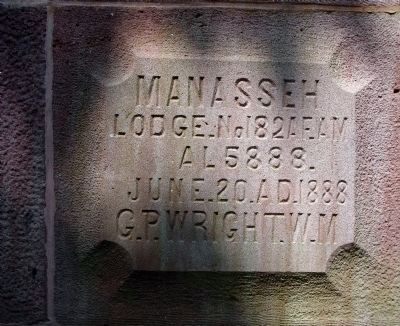 Inscription on Confederate Cemetery Monument image. Click for full size.