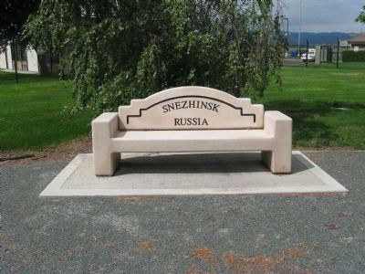 Snezhinsk Sister City Bench image. Click for full size.
