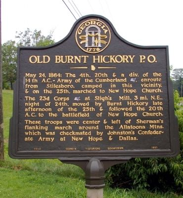 Old Burnt Hickory P.O. Marker image. Click for full size.