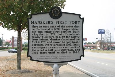 Mansker's First Fort - Taken Facing West image. Click for full size.