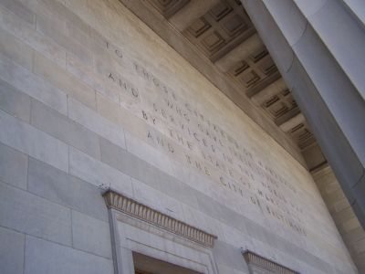 Inscription above doors image. Click for full size.