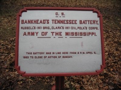 Bankhead's Tennessee Battery Tablet image. Click for full size.