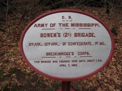 Bowen's Brigade Tablet image. Click for full size.
