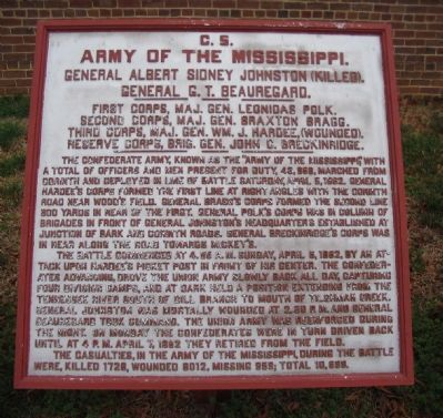 Army of the Mississippi Tablet image. Click for full size.