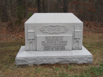 65th Ohio Infantry Monument image. Click for full size.