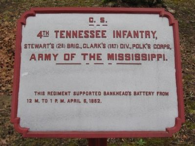 4th Tennessee Infantry Tablet image. Click for full size.