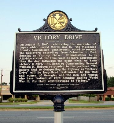 Victory Drive Marker image. Click for full size.