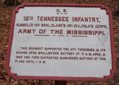 12th Tennessee Infantry Tablet image. Click for full size.