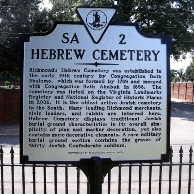 Hebrew Cemetery Marker image. Click for full size.