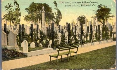 Hebrew Confederate Soldiers Cemetery, (North 5th St.,) Richmond, Va. image. Click for full size.