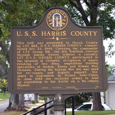 U.S.S. Harris County Marker image. Click for full size.