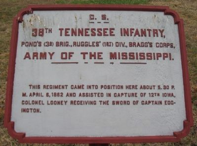 38th Tennessee Infantry Tablet image. Click for full size.