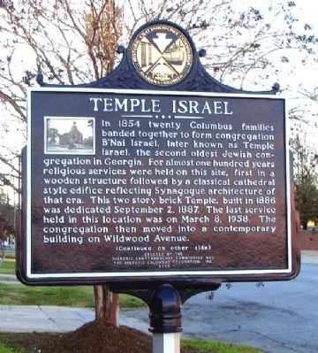 Temple Israel Marker, Side 1 image. Click for full size.
