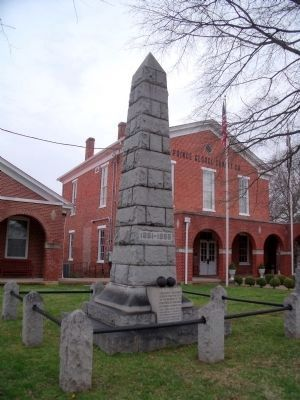 Confederate Soldiers Monument. image. Click for full size.