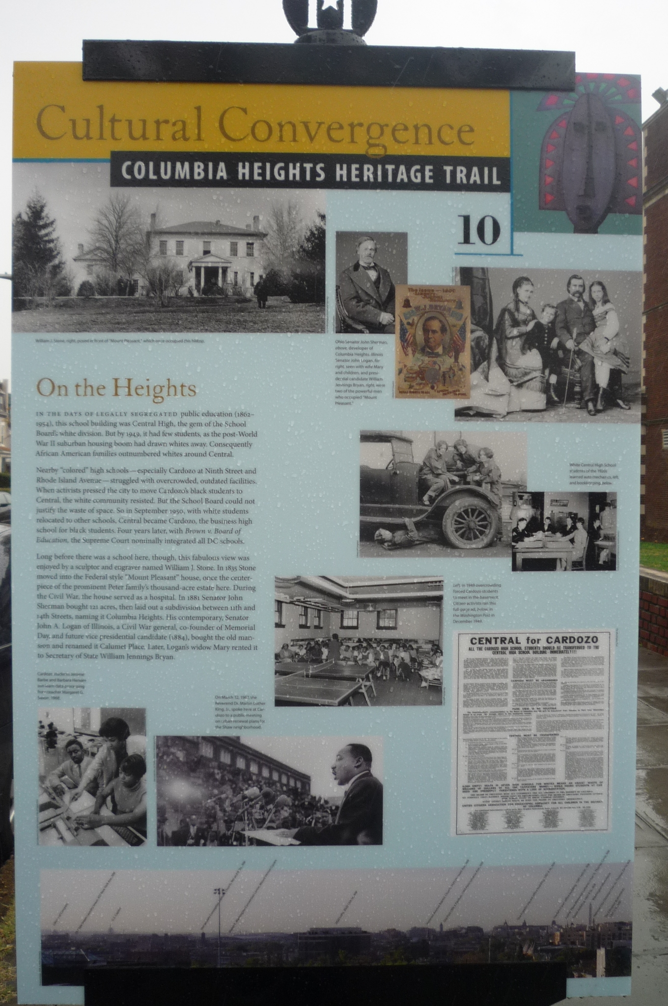 On the Heights Marker