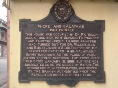 "Where ""Ang Kalayaan"" Was Printed Marker image. Click for full size."