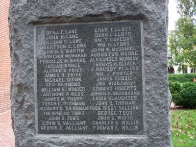 Names of Confederate Soldiers image. Click for full size.
