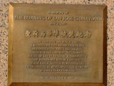 The Burning of San Jose Chinatown Marker image. Click for full size.