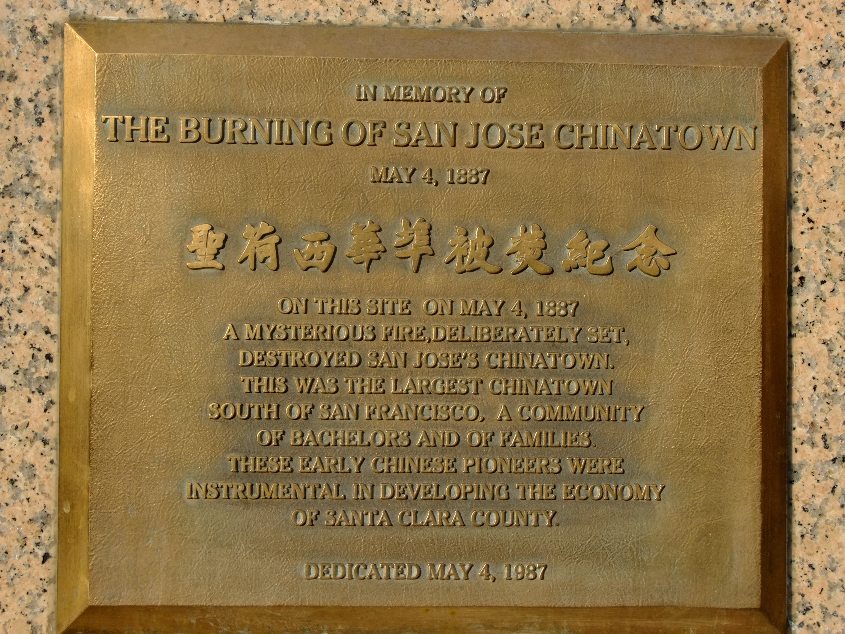 The Burning of San Jose Chinatown Marker