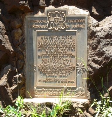 Menehune Ditch Marker image. Click for full size.