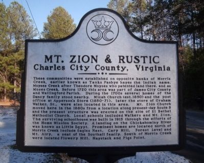 Mt. Zion & Rustic Marker image. Click for full size.