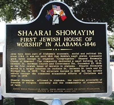 Shaarai Shomayim Marker image. Click for full size.