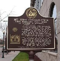 Mt. Sinai Congregation Marker image. Click for full size.