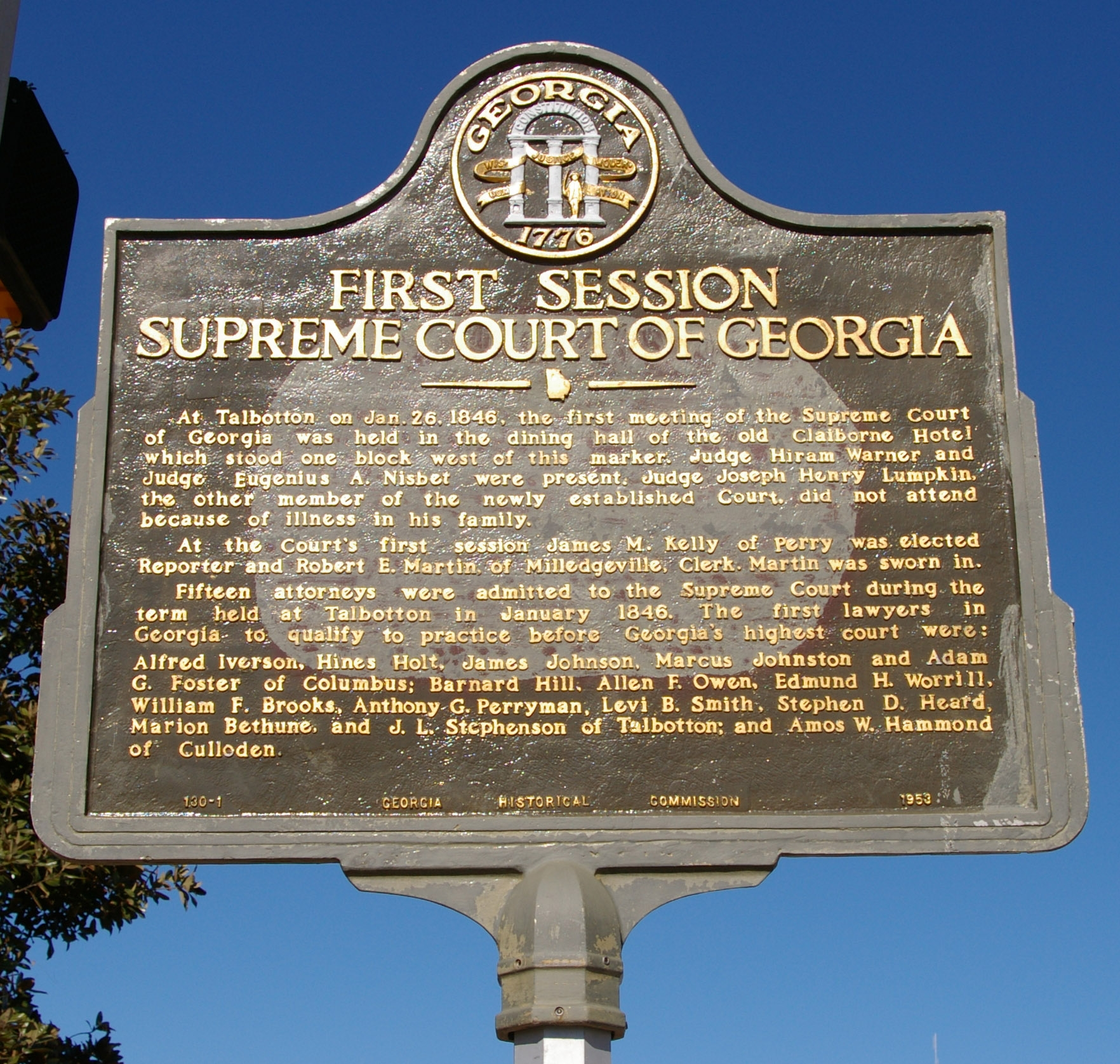 First Session Supreme Court of Georgia Marker