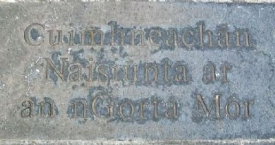National Famine Memorial Marker (Gaelic) image. Click for full size.