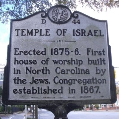 Temple of Israel Marker image. Click for full size.