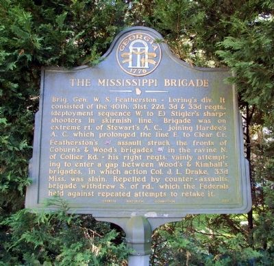 The Mississippi Brigade Marker image. Click for full size.