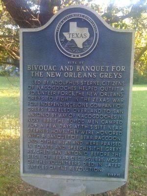 Site of Bivouac and Banquet for The New Orleans' Greys Marker image. Click for full size.