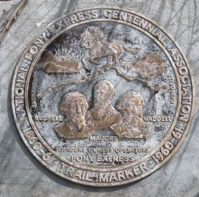 National Pony Express Centennial Association Trail Marker image. Click for full size.