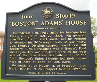 """Boston"" Adams' House Marker image. Click for full size."