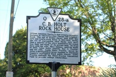 C. B. Holt Rock House Marker image. Click for full size.