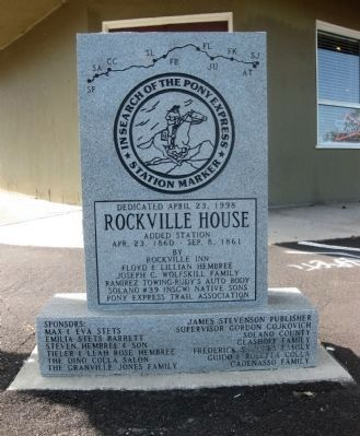 Rockville Station Marker - Obverse image. Click for full size.