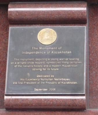 Independence of Kazakhstan Marker image. Click for full size.