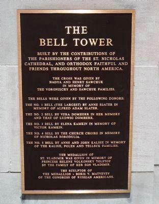 The Bell Tower Contributors' Plaque - west face of arch image. Click for full size.