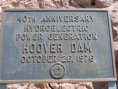 40th Anniversary Hydroelectric Power Generation Plaque image. Click for full size.