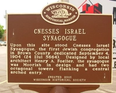 Cnesses Israel Synagogue Marker image. Click for full size.