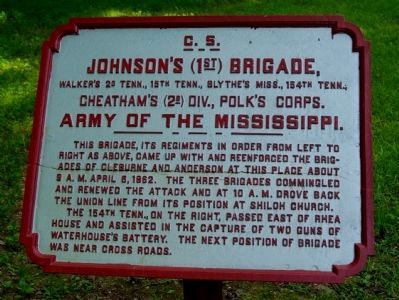 Johnson's Brigade Tablet image. Click for full size.