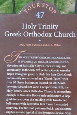 Holy Trinity Greek Orthodox Church Marker - Tour Stop 47 image. Click for full size.