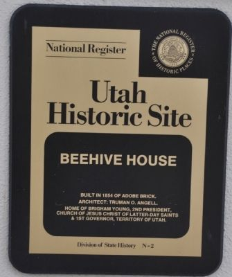 Beehive House Marker image. Click for full size.