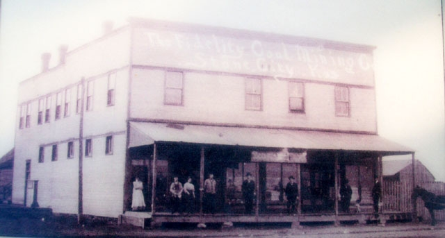 Company Store Photo on Marker