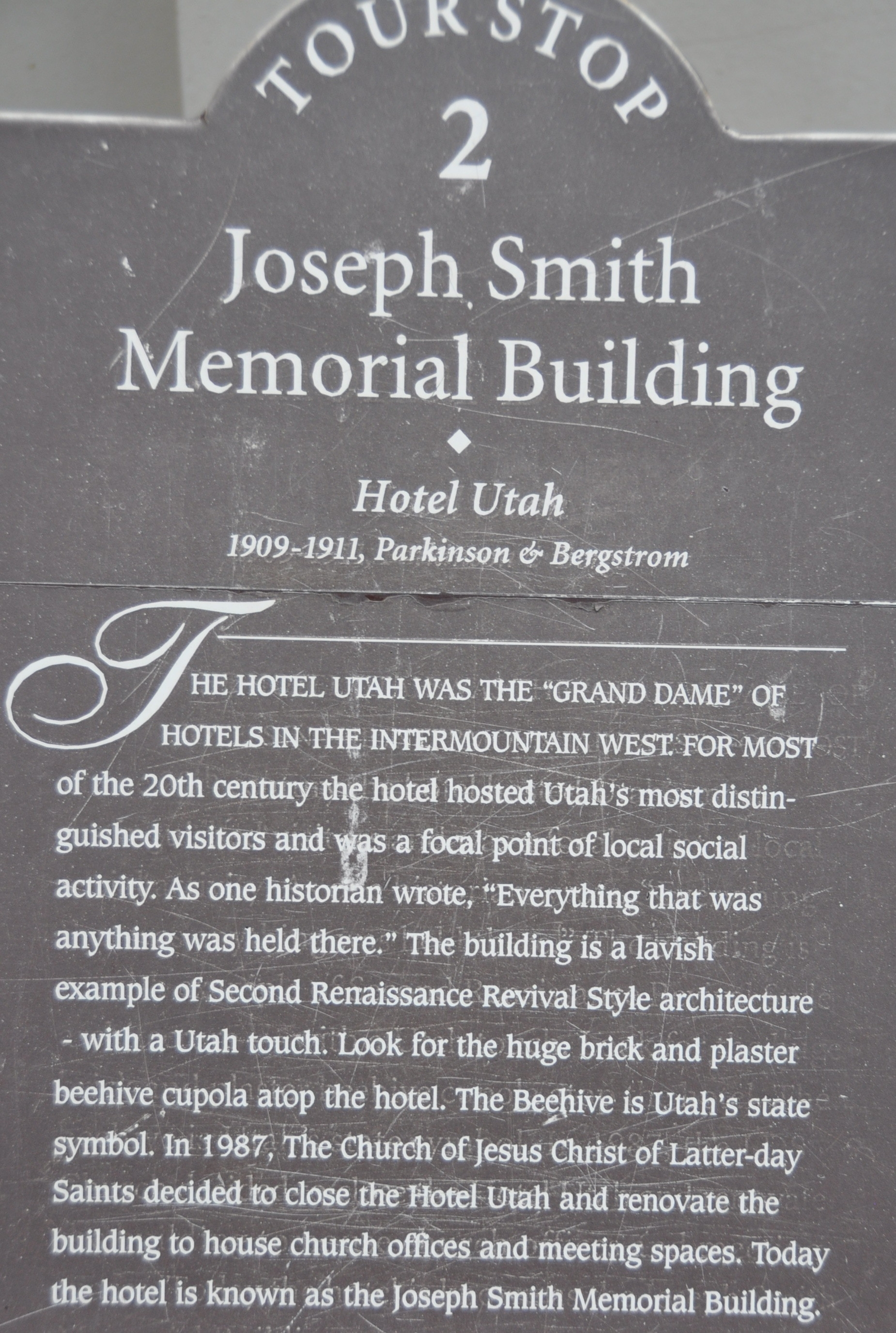 Joseph Smith Memorial Building Marker
