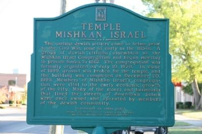 Temple Mishkan Israel Marker (Side A) image. Click for full size.